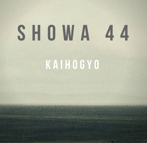 showa res